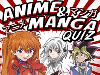 Anime & Manga Quiz