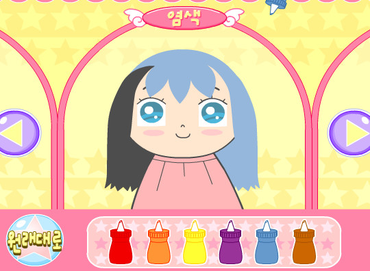 Hair Studio Game Play Online For Free Kibagames